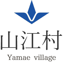 山江村 Yamae village